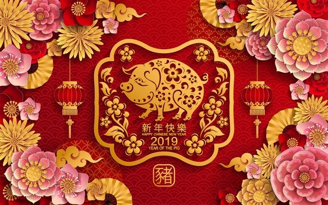 A partir desta terça, prepare-se para o início do Ano do Porco